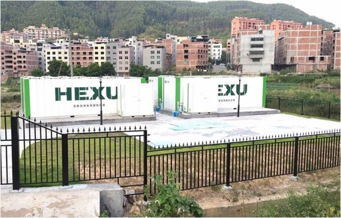 龙8国际网址-福建省闽清三溪、云龙和省璜灾后重建一体化污水处理站