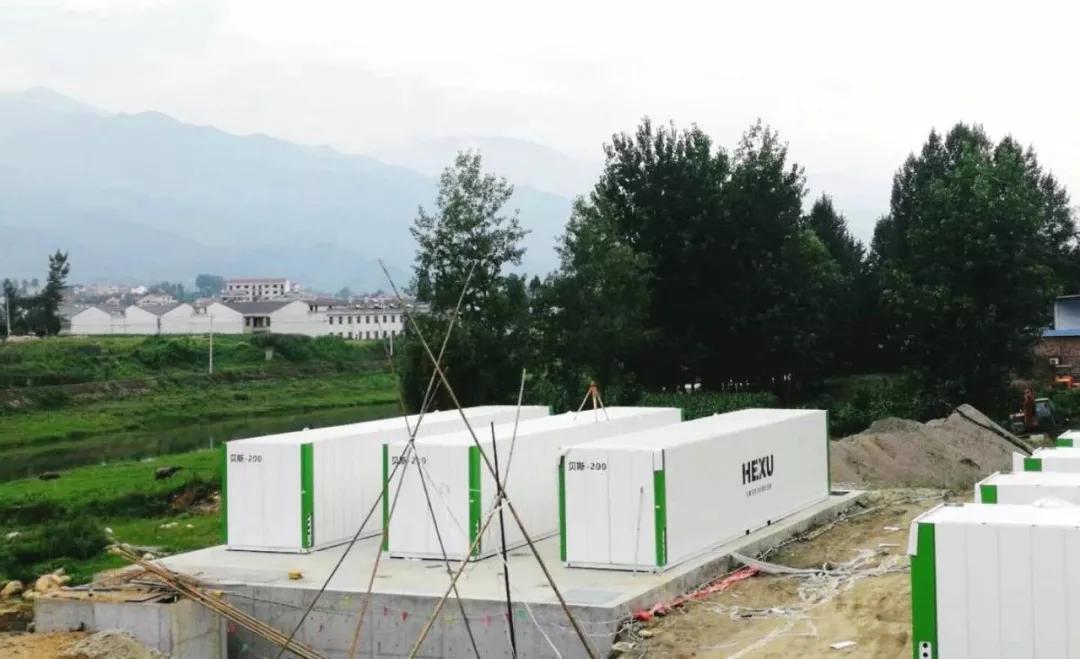 龙8国际网址-陕西省汉阴县涧池镇污水处理项目