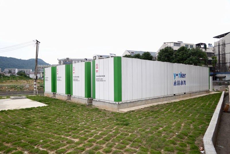 湖南省长沙市岳麓社区的污水处理站-黑臭水体的截污项目