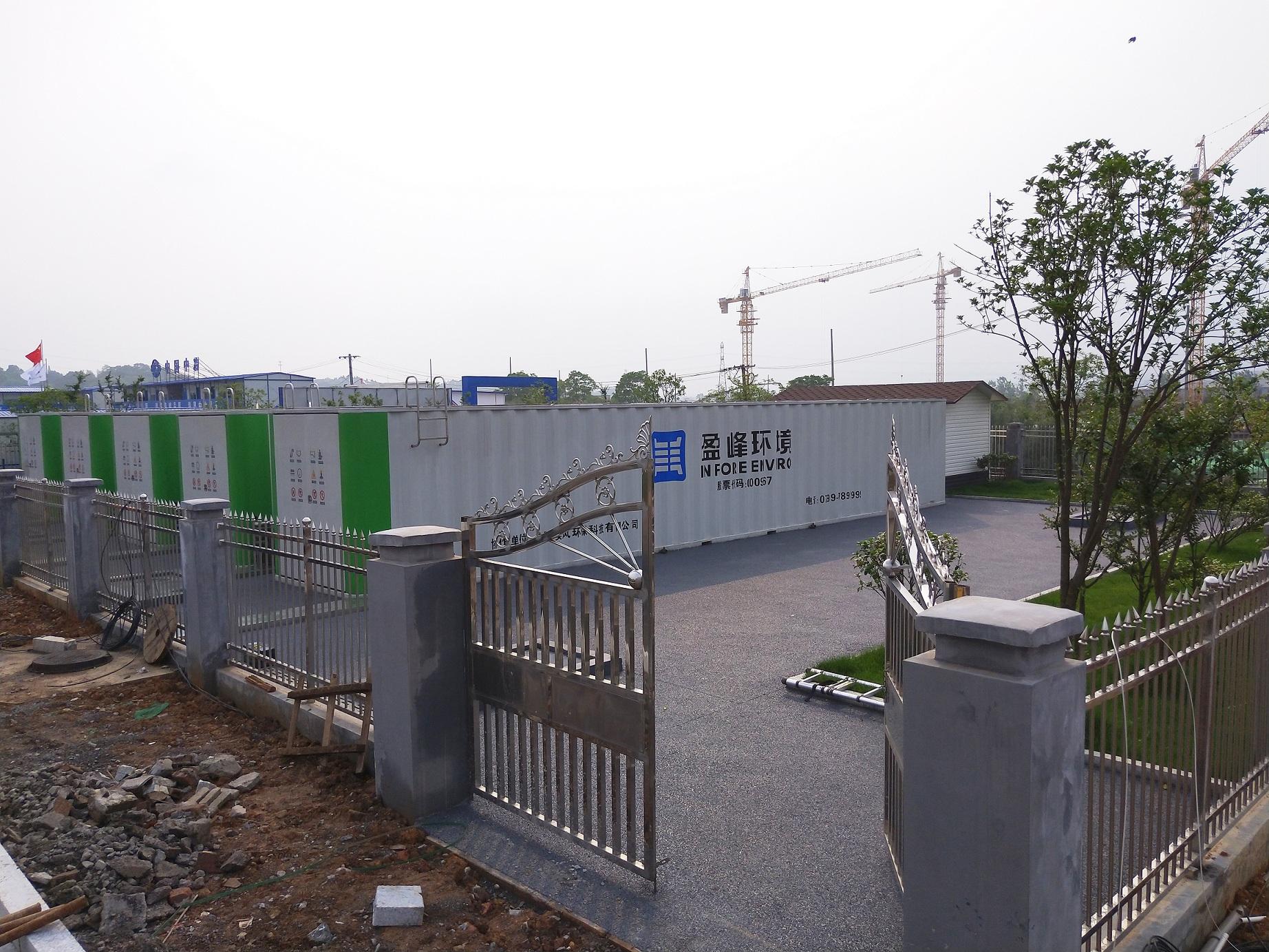 江西省萍乡市周江村龙8国际网址Ⅲ站点项目